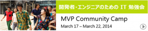MVP ComCamp