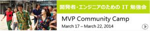 MVP ComCamp