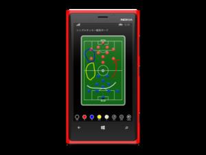 シンプルサッカー戦術ボード