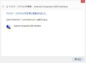 Android ADB Interface
