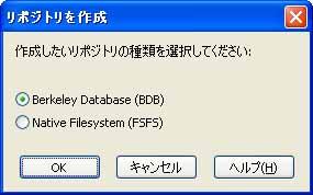 TSNV004.jpg