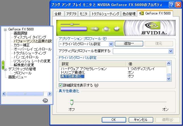 pcg001.jpg